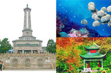 A Skip and a Stroll through Changsha's Best Parks