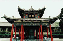 History Re-Visited: Xi'an's Famous Museums