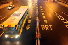 Get on the Bus! The Lowdown on Riding the Bus in Guangzhou