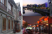 Stroll through Nanjing's 1912 Bar Street
