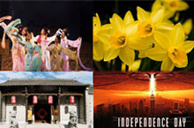 Go Out & About! Your Guide to Spring Festival Fun in Hefei