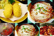 Chongqing Dishes: Fire-Breathing Spicy Hotpot and Other Local Delicacies