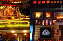 A Quick Guide to the Fuzhou Bar Scene