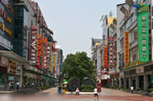 Shop 'Til You Drop! Changsha's Commercial Pedestrian Street