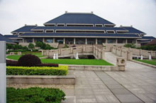 Rediscovering the Past: A Guide to Wuhan's Museums