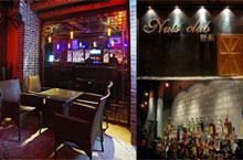 Best of: Chongqings Expat Bars (Part 1)