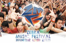 Rock on: The 2012 Zebra Music Festival is Back!