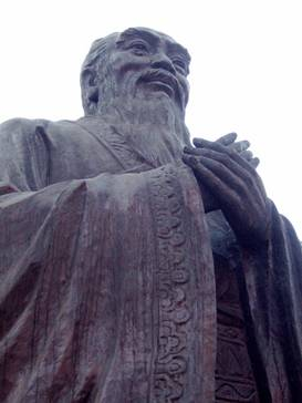 Confusion over Confucian Names for Foreigners– China Media ...
