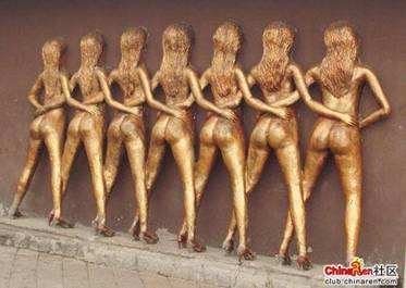 Statues of Naked Women. The netizen then posted photos of the sex park, ...