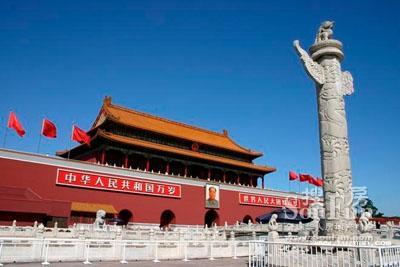Tian'anmen Square, Beijing