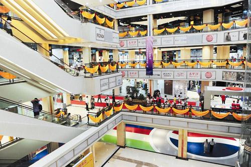shopping mall in xiamen china