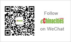 Scan the QR Code to Follow Us!