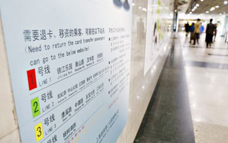 Chinglish Translation on Shanghai Subway Gains Notoriety