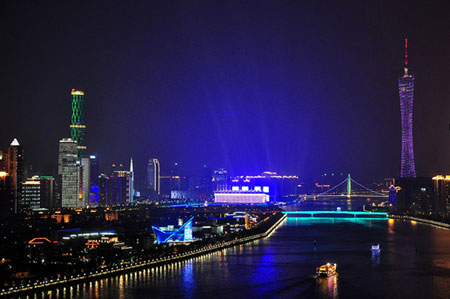 Guangzhou's skyline at night