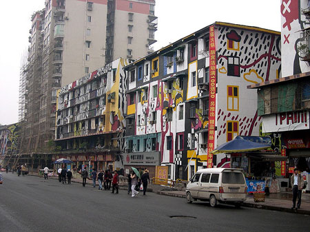 Chongqing art district