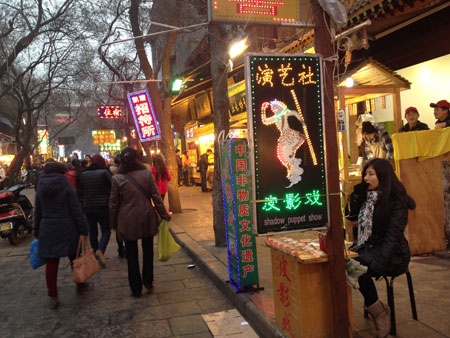 Muslim quarter in Xi'an