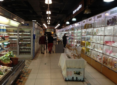 Best Store For Imported Food Zhengzhou