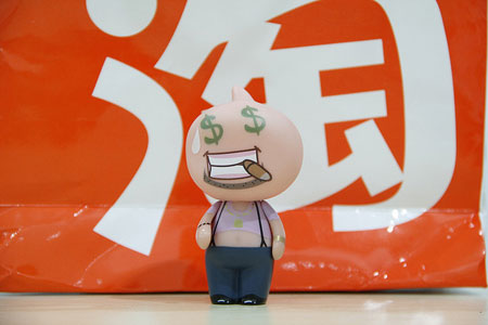 How to Pay for Things on Taobao in 6 Steps  a19cd20379585