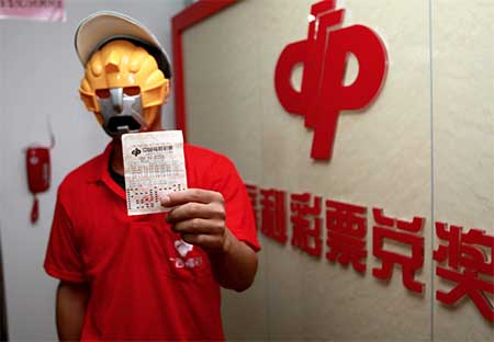 How to Play the Chinese Lottery |外国人网| eChinacities com