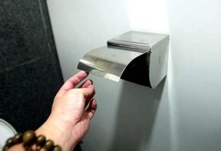 Ningbo Man Reports to Police That He's Out of Toilet Paper