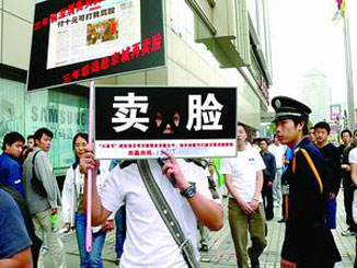 "Wuhan Man Sells ""Shame"" on Street: 10 RMB to Spit in His Face, 100 RMB to Slap Him"