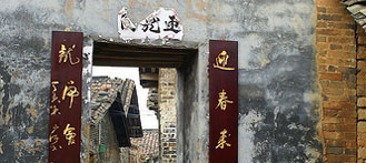 Head to Qiangang; Guangzhou's Fascinating Ancient Village