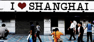 Simply the Best: 5 Reasons to Live in Shanghai