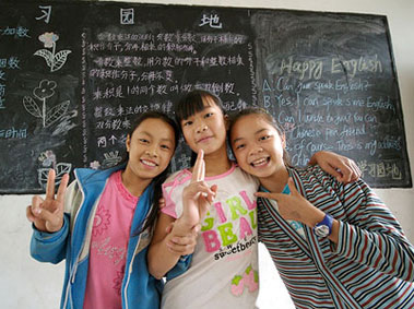 Insider's Guide to Teaching English in China