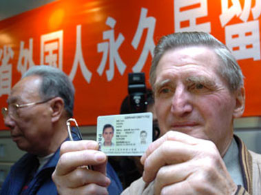 Who Can Apply for a Chinese Green Card