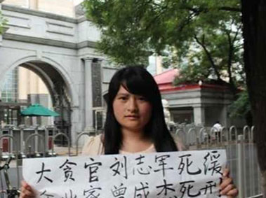 A Justice System in Question: The Secret Execution of Zeng Chengjie