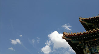 Beijing Summer Special: Eating out & relaxation (Part 1)