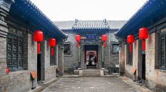 Step into Taiyuan's Past: Four Qing Dynasty Traditional Family Courtyards