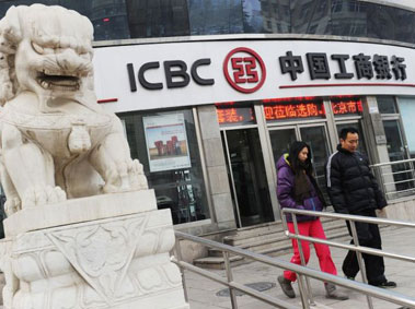 The World's Top 10 Most Profitable Companies: ICBC Beats Apple for Top Spot
