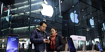 Apple To Launch iPhone Trade-In Program in China