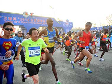 Going the Distance: The Increasing Popularity of Marathons in China