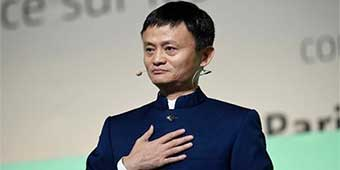 Alibaba Suspended from Anti-Counterfeiting Org. After Protests