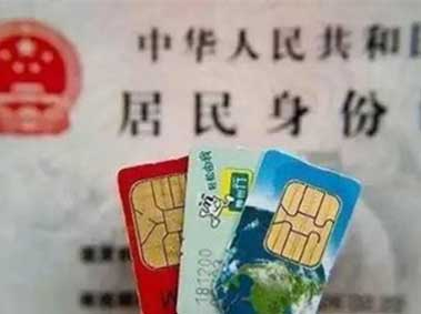 How to Register Your Phone for China's New Real-Name Requirement