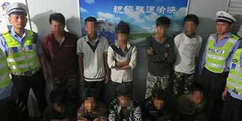 Eleven Myanmar Men Caught Without Proper Immigration Papers in Nanjing
