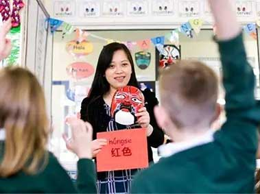 5,000 British High School Students to Start Intensive Mandarin Course