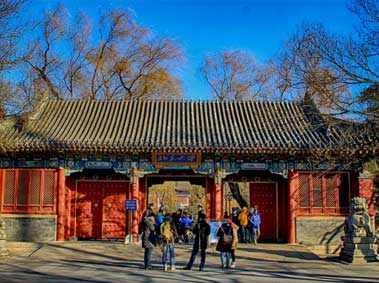 Best Universities for Foreigners in China