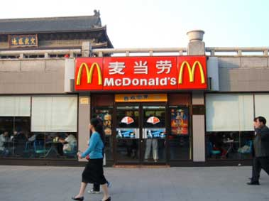 McDonald's Sells Holdings in China and Hong Kong for $2 billion