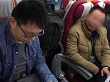 Beijing Venture Firm COO Fired for Groping Woman on Plane
