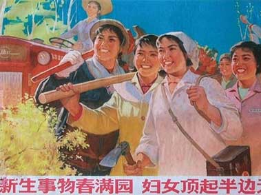 """Women Hold Up Half the Sky"": A Maoist Slogan Resurrected"