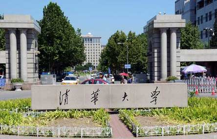 It's Now Way Easier to Get Into Tsinghua University