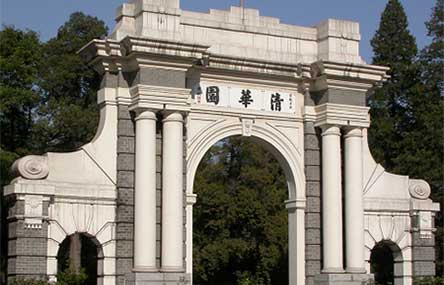 6 Chinese Universities Ranked Among Top 100 in the World