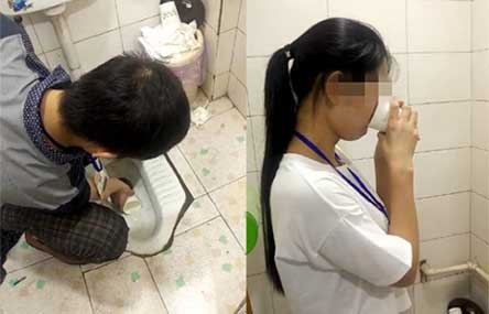 Viral Video Shows Employees 'Forced to Drink from Toilet' as Punishment