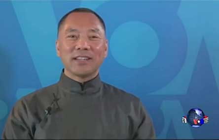 Exiled Chinese Billionaire Guo Wengui Now Also Accused of Rape