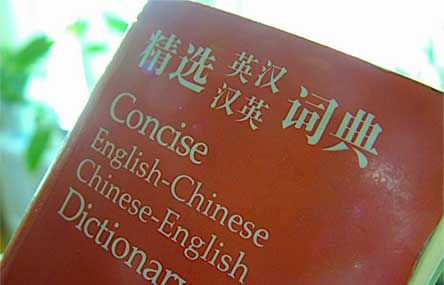 Microsoft Claims Chinese-English Translation Tool Works as Well as a Human