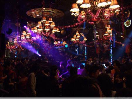 Le Nest Bar