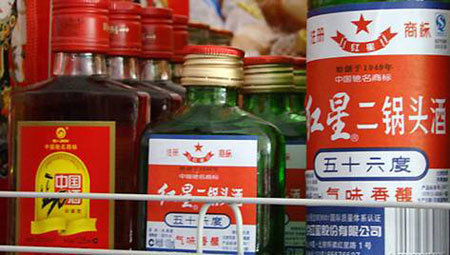 Chinese Alcohol Broken Down: The Facts You Never Knew